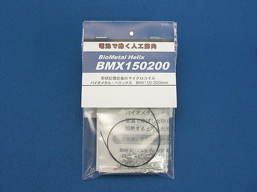bmx15020