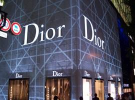 Christian Dior Shinsaibashi-Ten