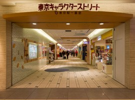 First Avenue Tokyo Station  Tokyo Character Street