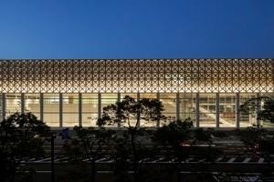 Oita Prefectural Art Museum