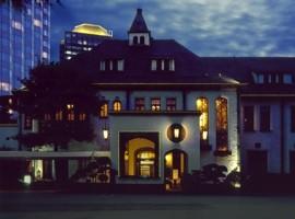 Grand Prince Hotel Akasaka old wing