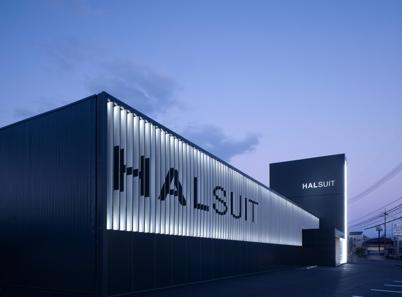 HALSUIT 東岡山店