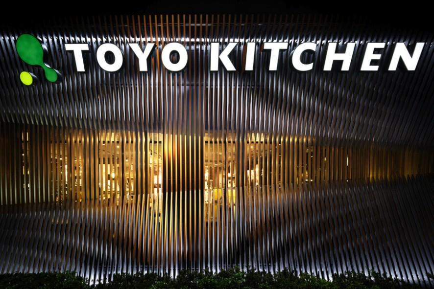 トーヨーキッチンスタイル 大阪ショールーム