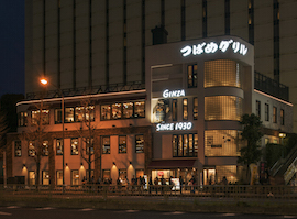 Tsubame Grill Shinagawa Station