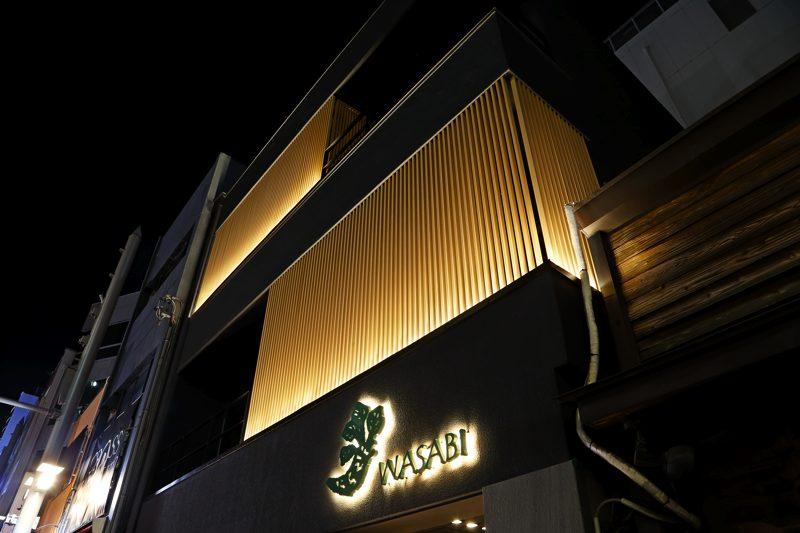 田丸屋本店  造りの山葵