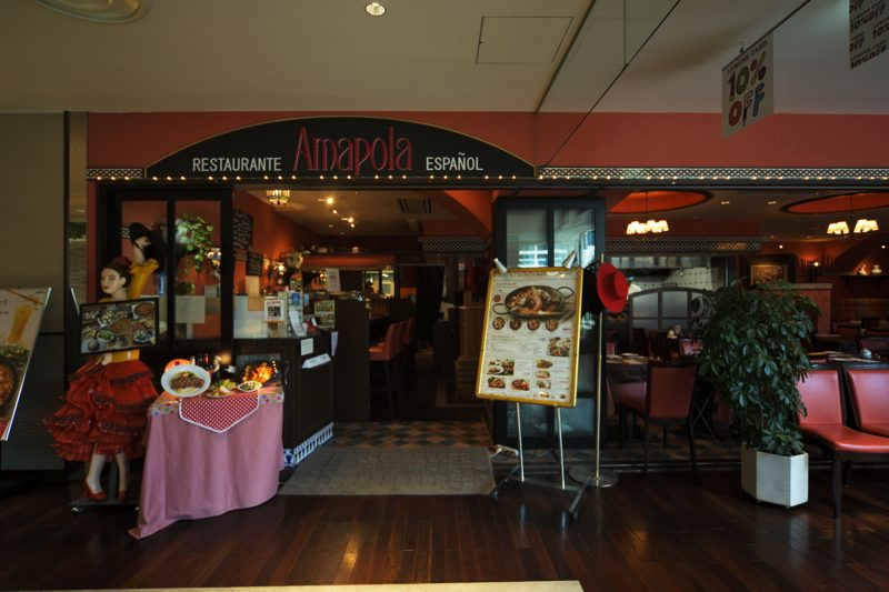 アマポーラ ルミネ池袋店