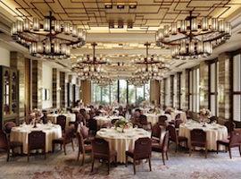 AKASAKA PRINCE CLASSIC HOUSE Royal Room