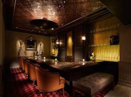 AKASAKA PRINCE CLASSIC HOUSE Bar Napoleon