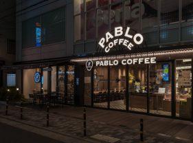 パブロコーヒー 心斎橋オーパきれい館店