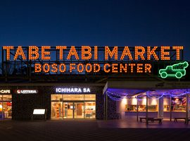 TABE TABI MARKET BOSO FOOD CENTER