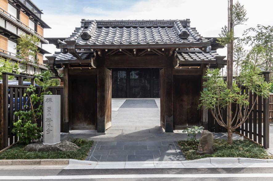 勝林寺 納骨堂