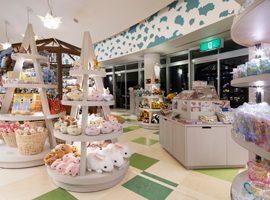 Kanazawa Zoo  Nonowana gift shop  (Kanazawa Nature Park)