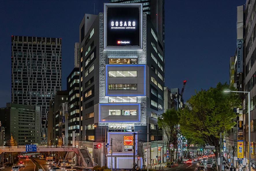 Daiwa渋谷宮益坂ビル