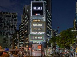 Daiwa Shibuya-Miyamasuzaka Building