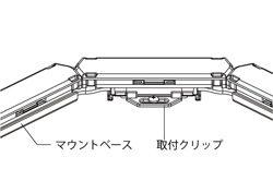 器具のカット、ランプ交換、曲線施工にも対応