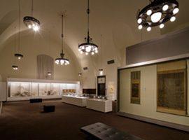 Aizu Museum Waseda University