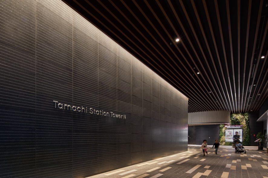 msb Tamachi
