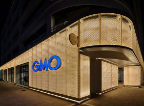 GMO hinata office (GMO Internet Group Miyazaki office)